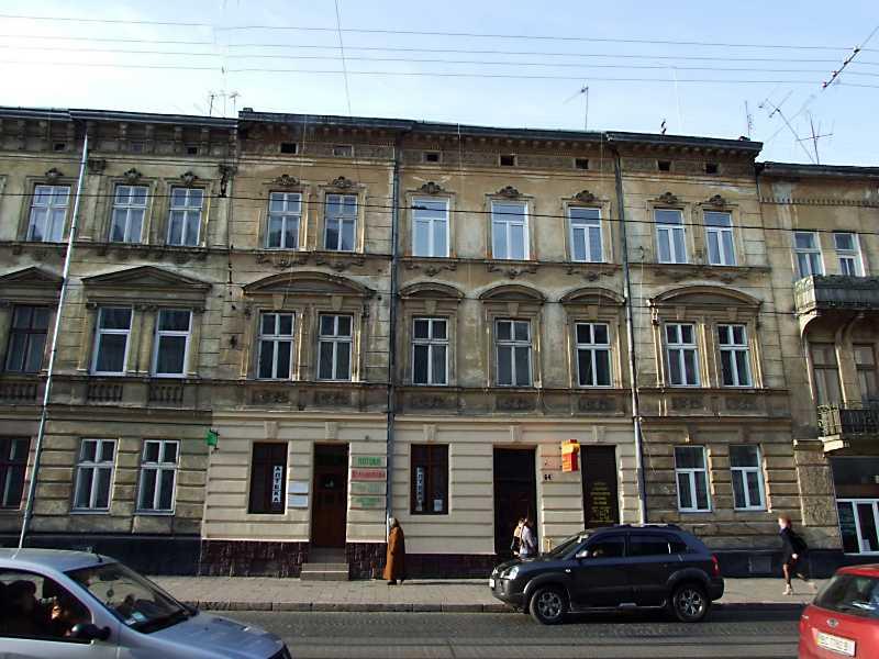 Житловий будинок (№ 64)