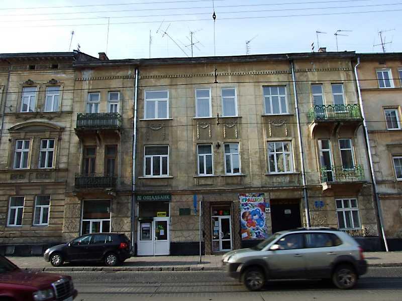 Житловий будинок (№ 62)