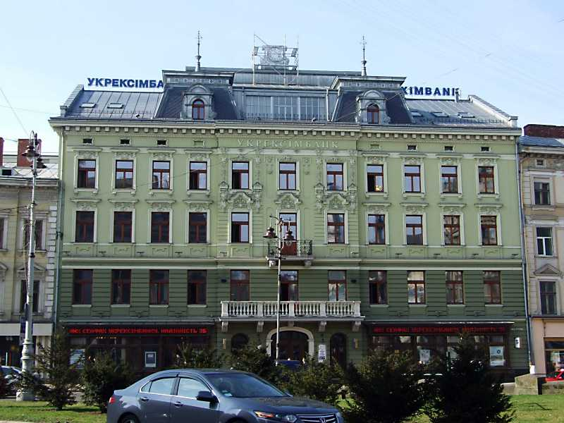 Former European hotel in Lviv on Sq.…