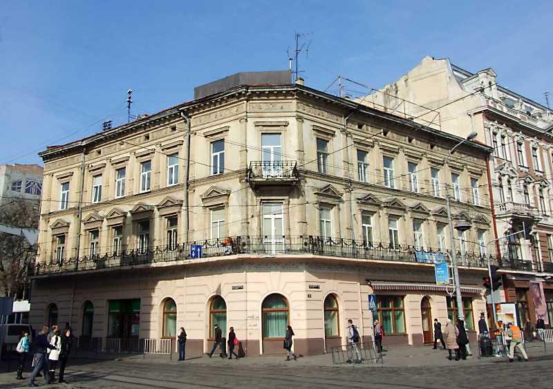 Будинок готелю «Центральний» у Львові.…