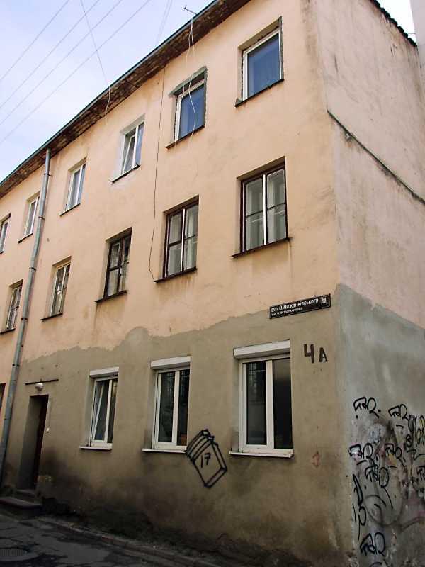 Будинок (№ 4а)