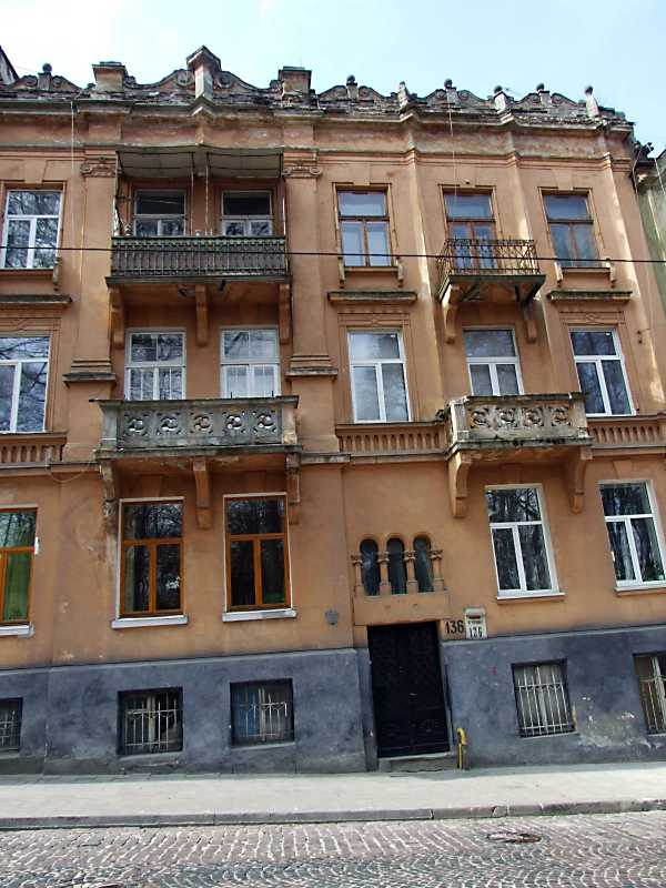 Житловий будинок (№ 136)