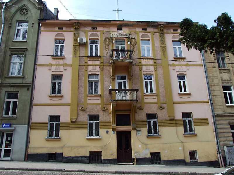 Житловий будинок (№ 132)