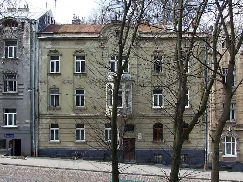 Житловий будинок (№ 126)