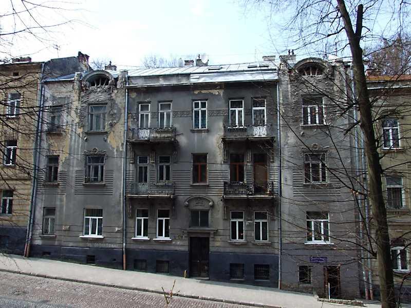 Житловий будинок (№ 128)