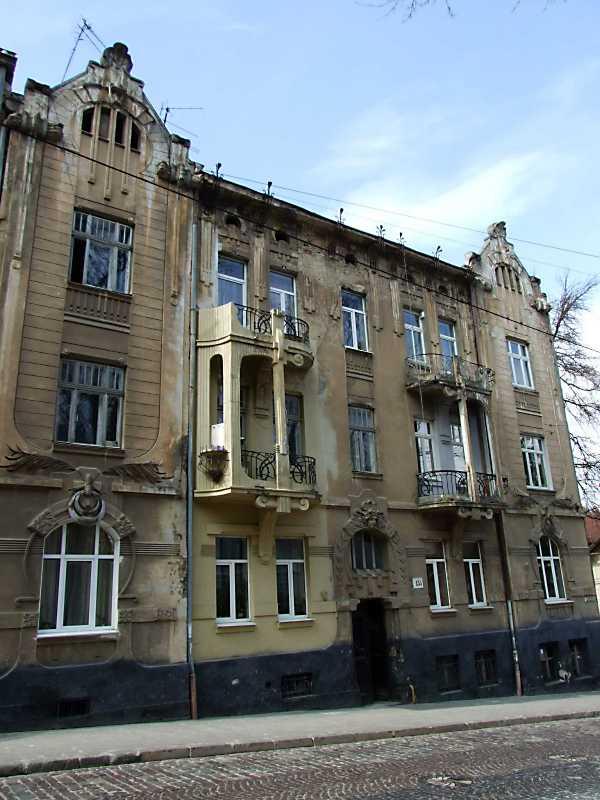 Житловий будинок (№ 124)