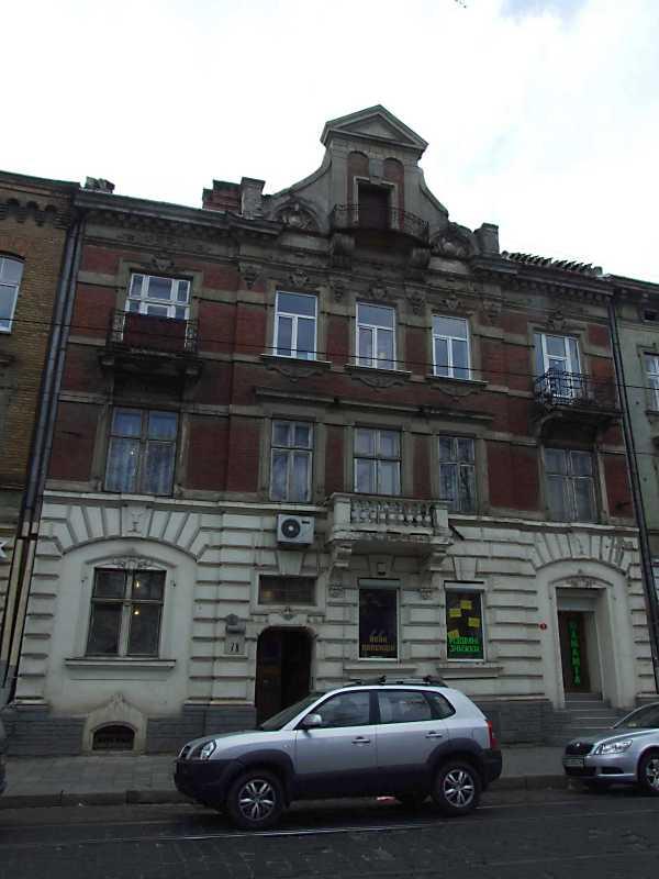 Житловий будинок (№ 78)
