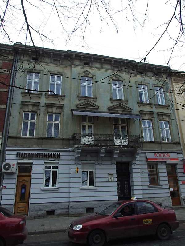Житловий будинок (№ 76)