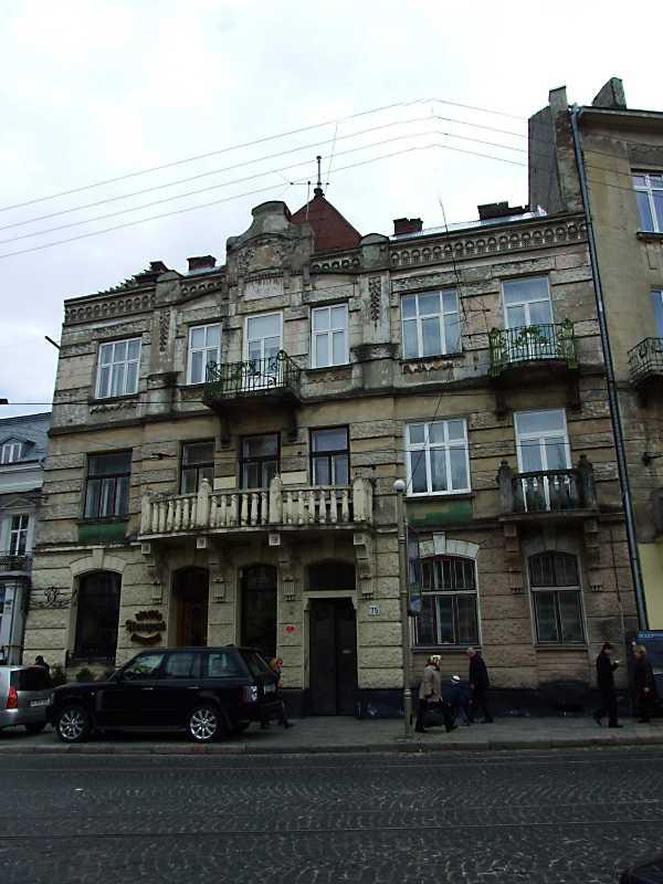 Житловий будинок (№ 75)