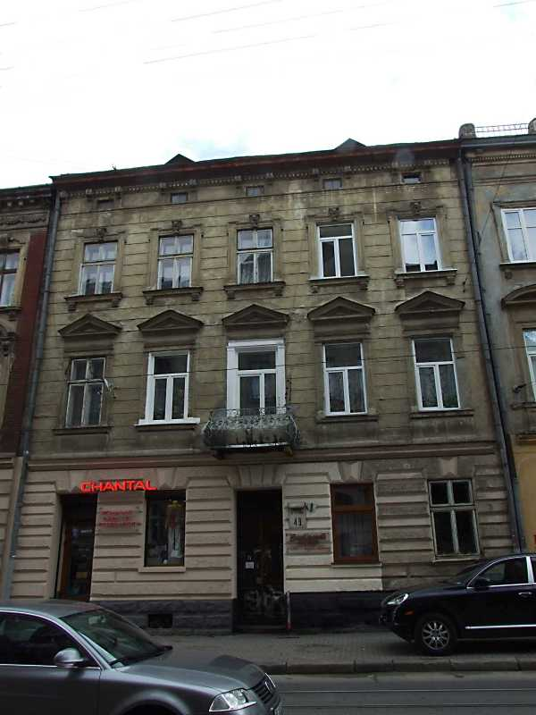 Житловий будинок (№ 49)