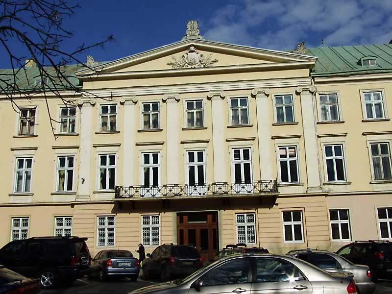 Адміністративний  будинок (№ 16)
