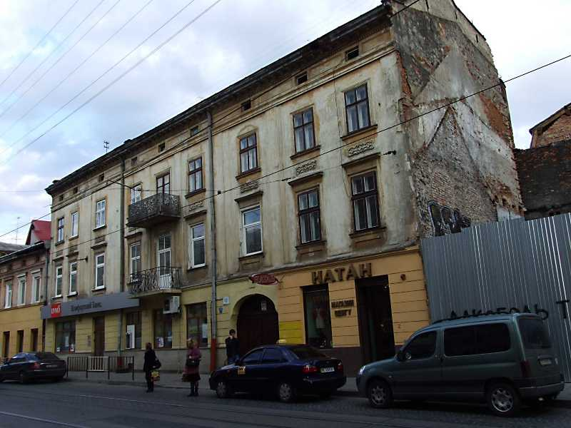 Житловий будинок (№ 10)