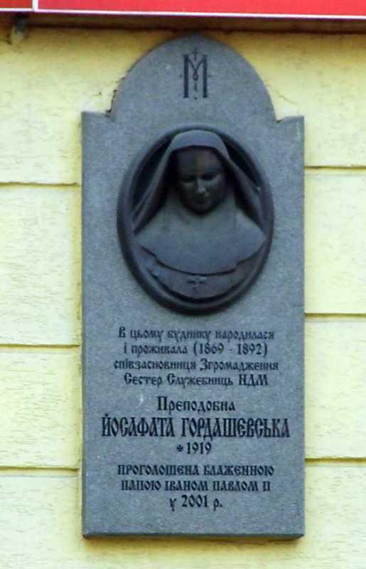 Меморіальна дошка Й. Гордашевській