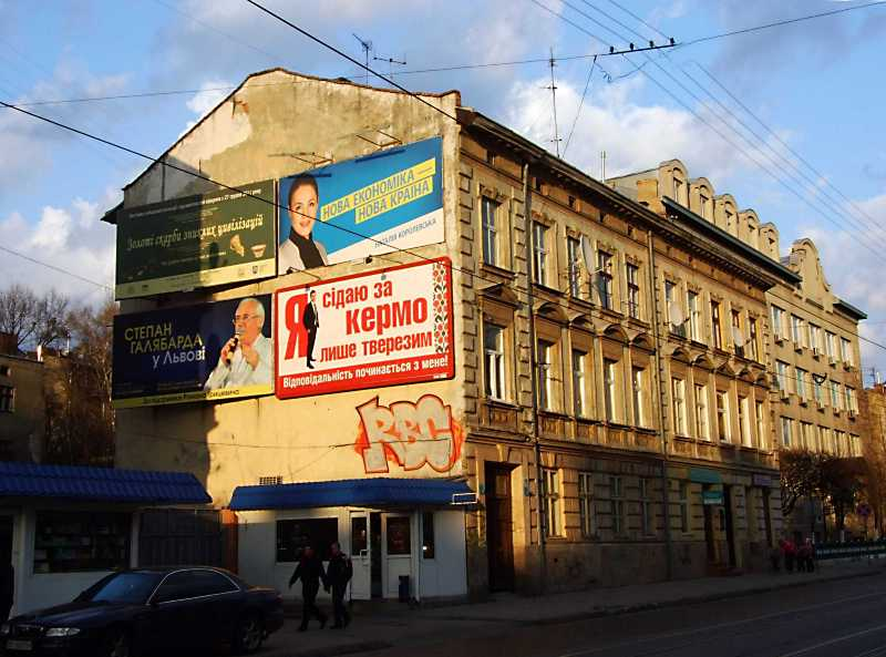 2012 р. Будинки № 75 – 79