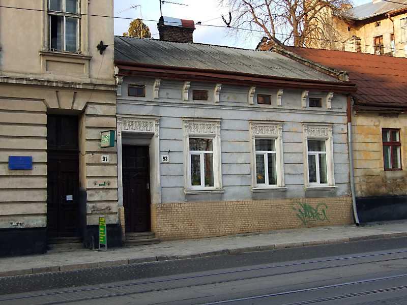 Житловий будинок (№ 93)