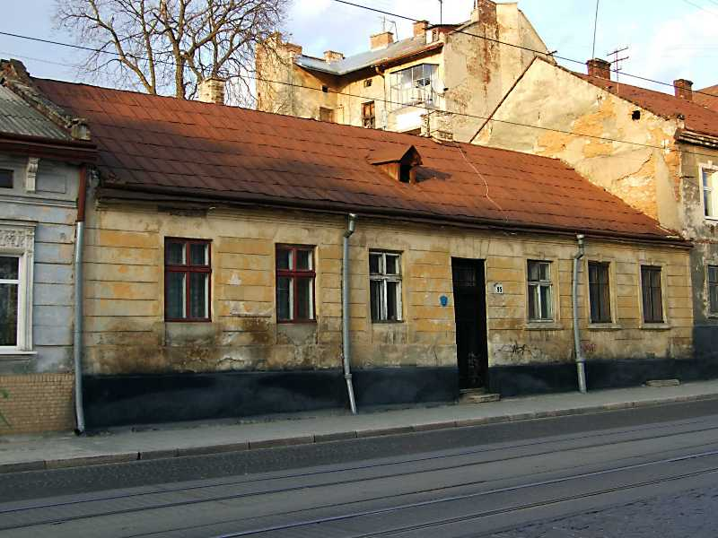 Житловий будинок (№ 95)