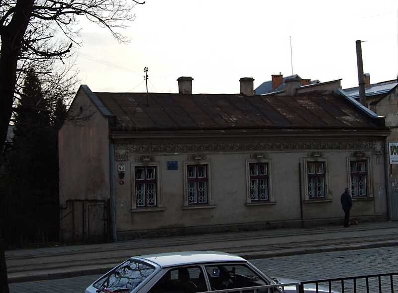 Житловий будинок (№ 90)