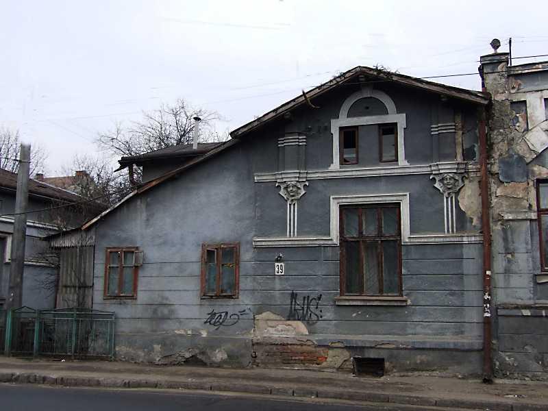 Будинок (№ 39)