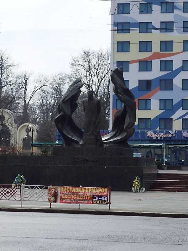 Пам'ятник І. Франку