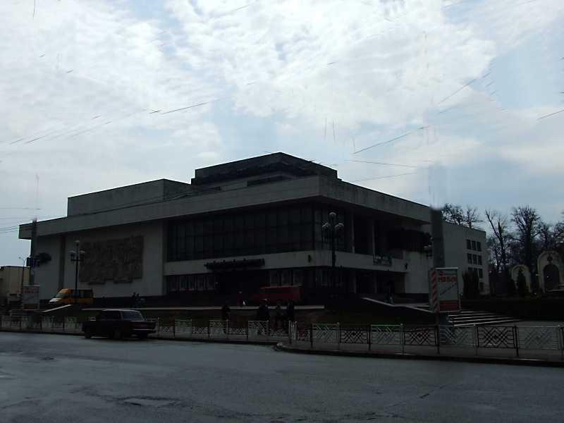Театр (№ 42)