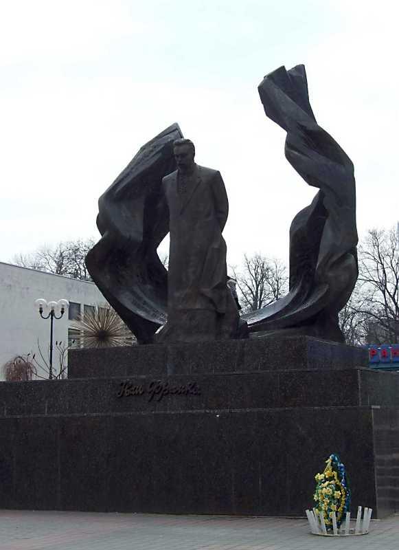 Пам'ятник І. Я. Франку в Івано-Франківську було відкрито 26 серпня 1995 р. (скульптори Любомир Яремчук та Микола Посікіра).