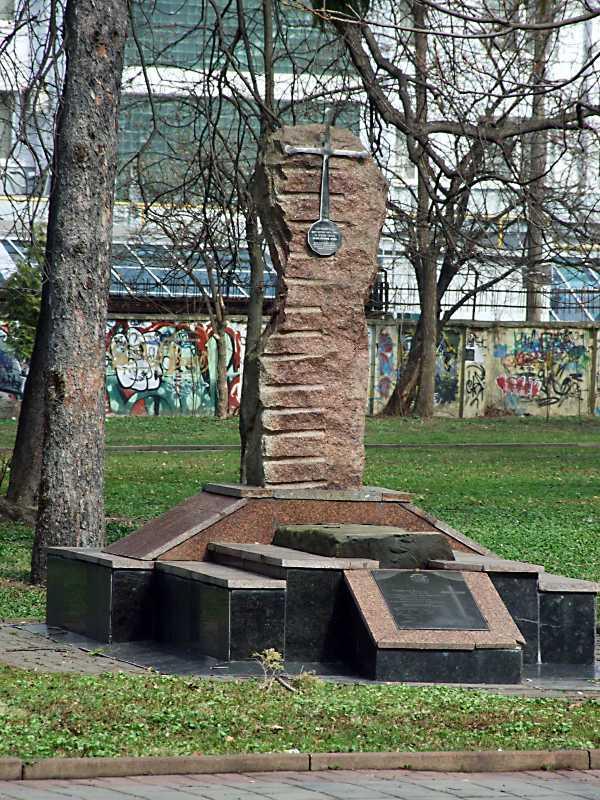 Пам'ятний знак жертвам репресій