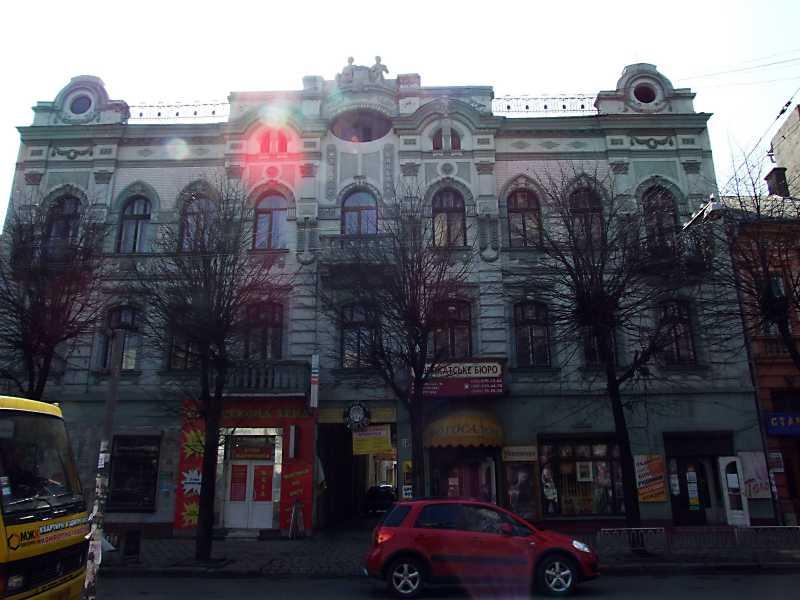 Торговельний будинок (№ 16)