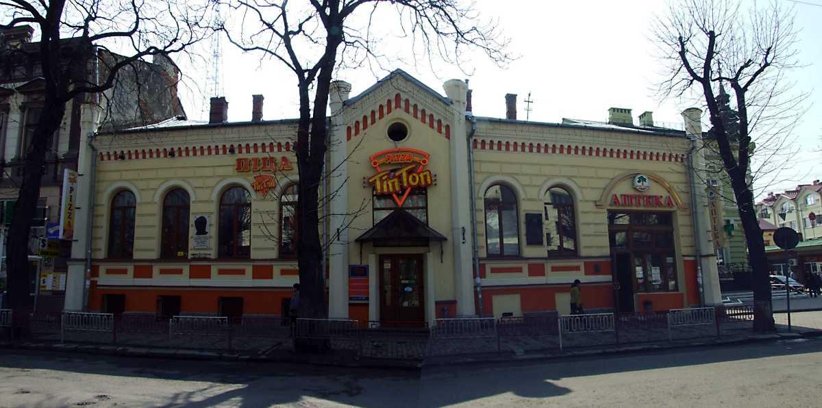 Дом в Ивано-Франковске (1910 – 1914…