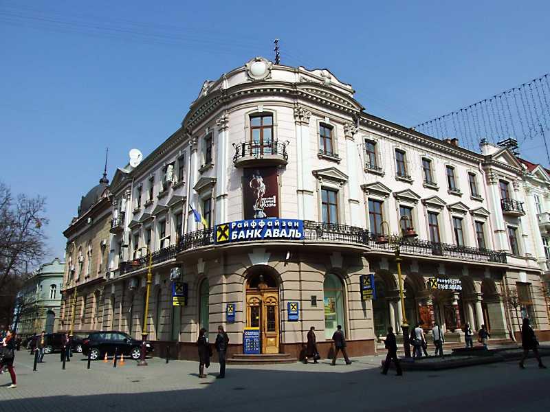 Банк (№ 19)