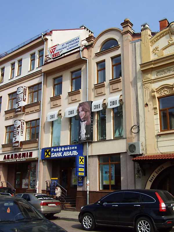 2012 р. Фрагмент головного фасаду