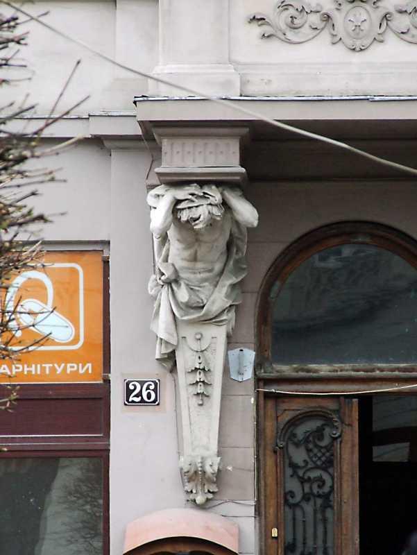 Скульптурна консоль – атлант