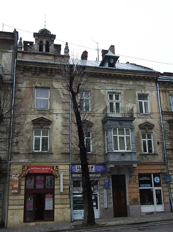 Житловий будинок (№ 5а)
