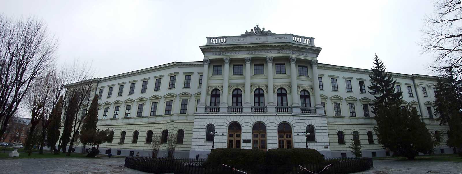 Політехнічний інститут (№ 12)