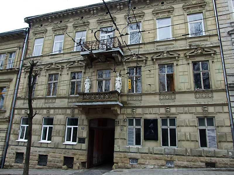 Будинок з історією (№ 23)