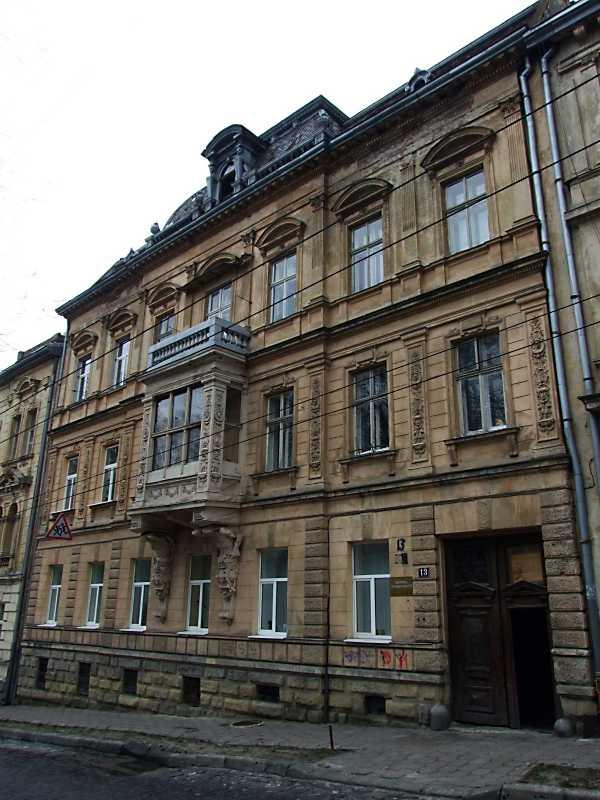 Житловий будинок (№ 13)