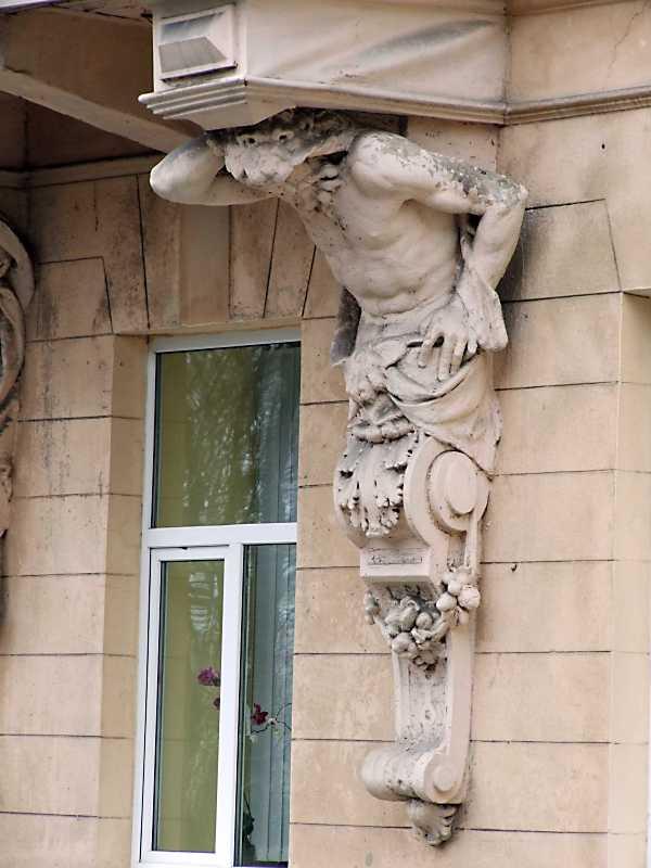 Скульптурна консоль
