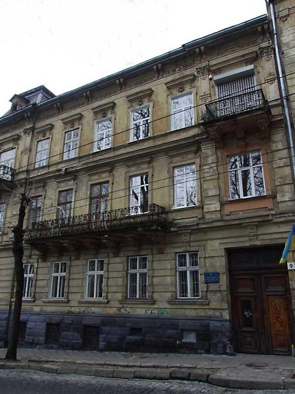 Житловий будинок (№ 9)