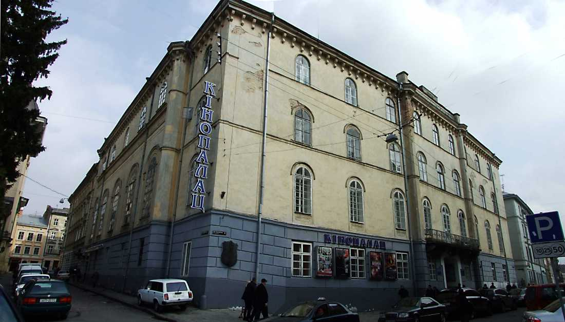 Народный дом во Львове (1891 г.) -…