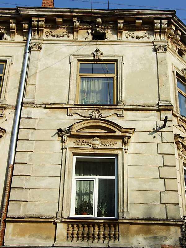 2012 р. Фрагмент фасаду по вул. Сковороди