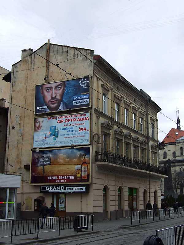 2012 р. Загальний вигляд з боку вул. П. Дорошенка