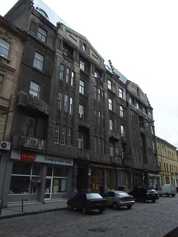 2012 р. Будинки № 4, 2