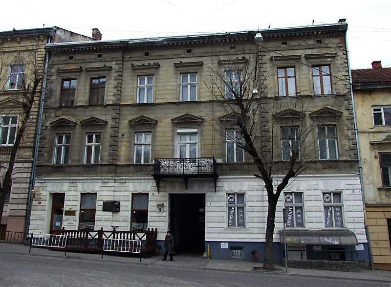 Житловий будинок (№ 50)