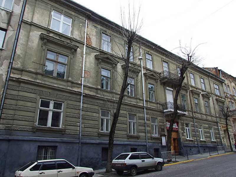 Житловий будинок (№ 63)