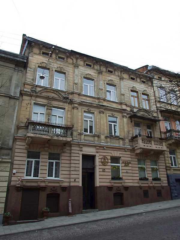 Житловий будинок (№ 65)