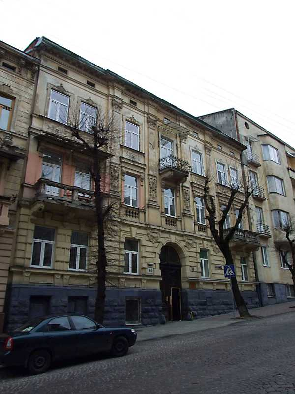 Житловий будинок (№ 67)