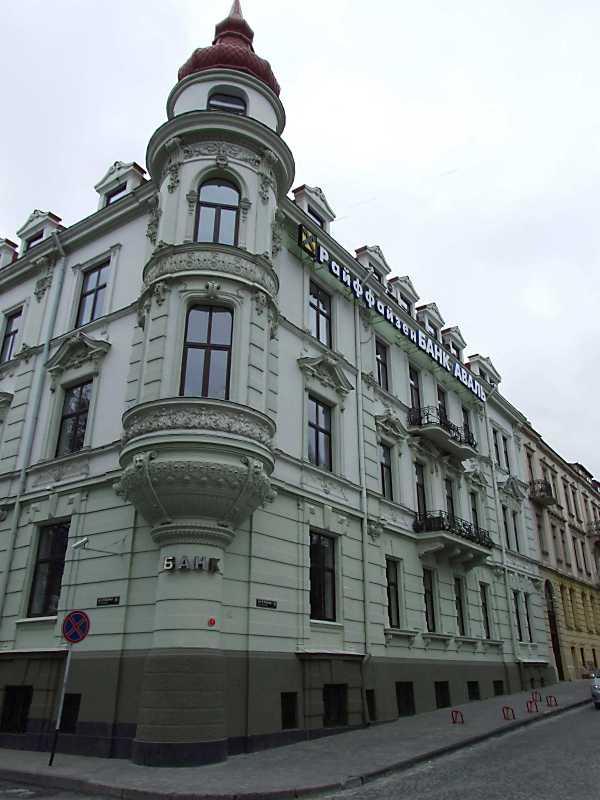 Фасад по вул. Рилеєва