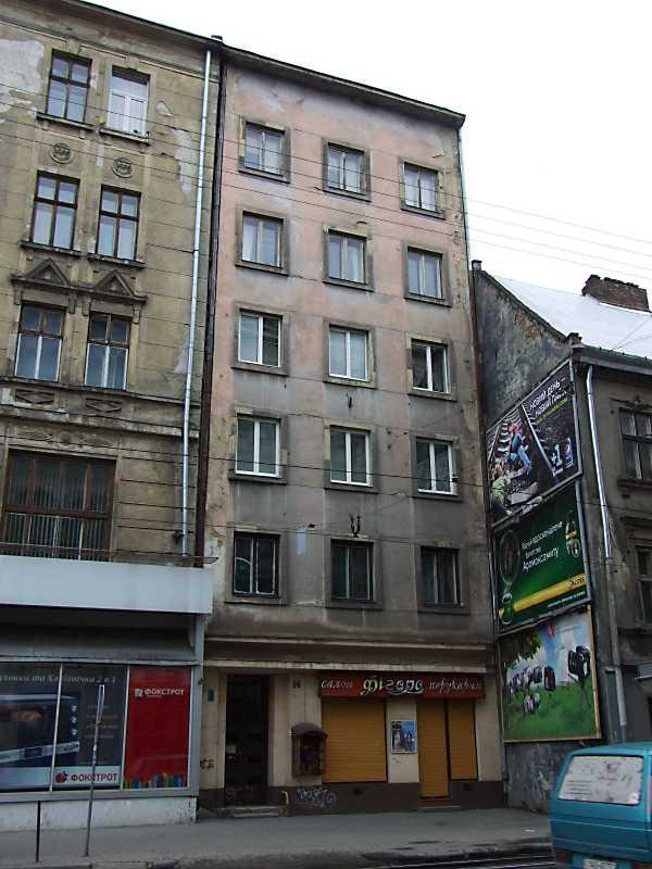 Будинок (№ 14)