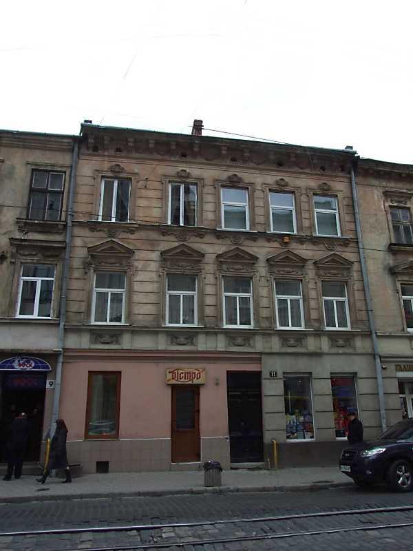 Житловий будинок (№ 11)