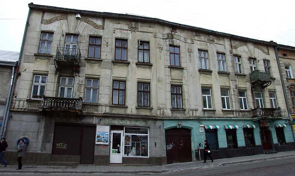 Житловий будинок (№ 61)