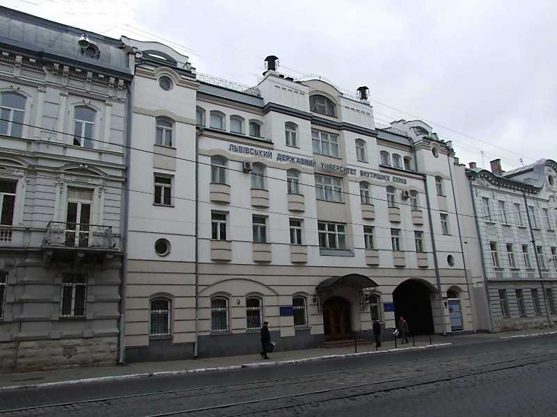 Університет внутрішніх справ (№ 24)